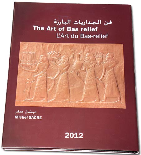 Bas-relief Art book