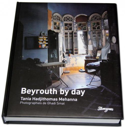 Beyrouth by day - Book