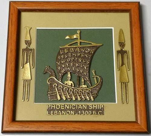 Retro Phoenician ship in frame