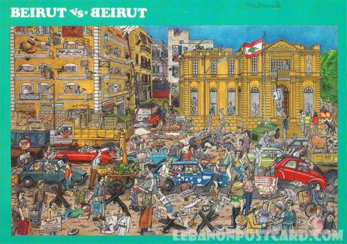 Beirut poster illustration - Beirut VS Beirut