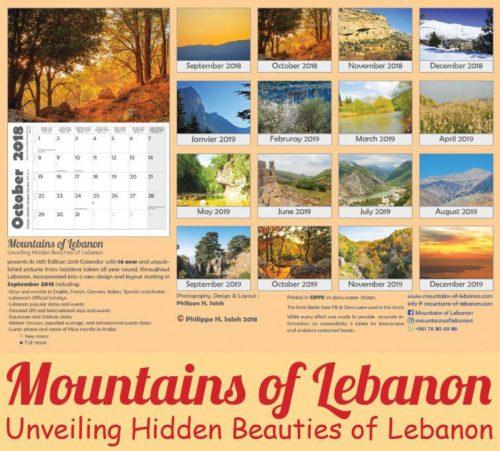 Calendar Lebanon 2019