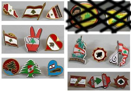 Lebanese pins - Lebanon