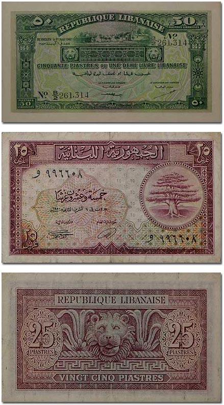 Rare old lira Lebanese banknotes