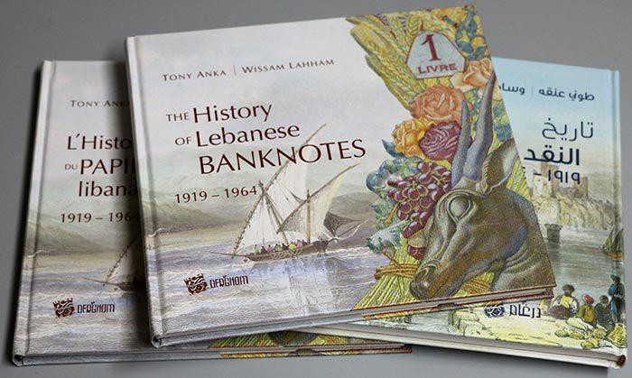 History of Lebanese Banknotes 3 books
