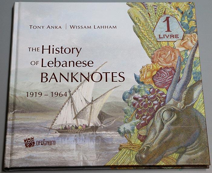History of Lebanese Banknotes