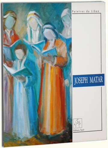 Art Album Joseph Matar