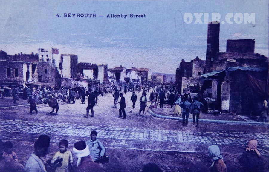 Beyrouth Allenby street 1920