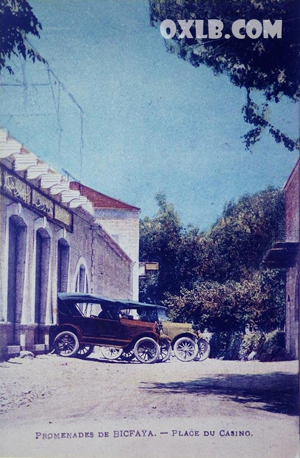 Bikfaya Place du Casino 1920