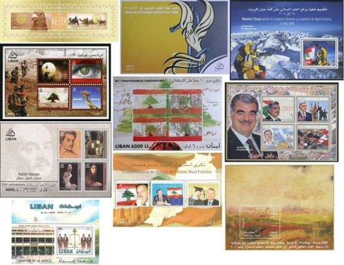 Bloc Stamps Lebanon