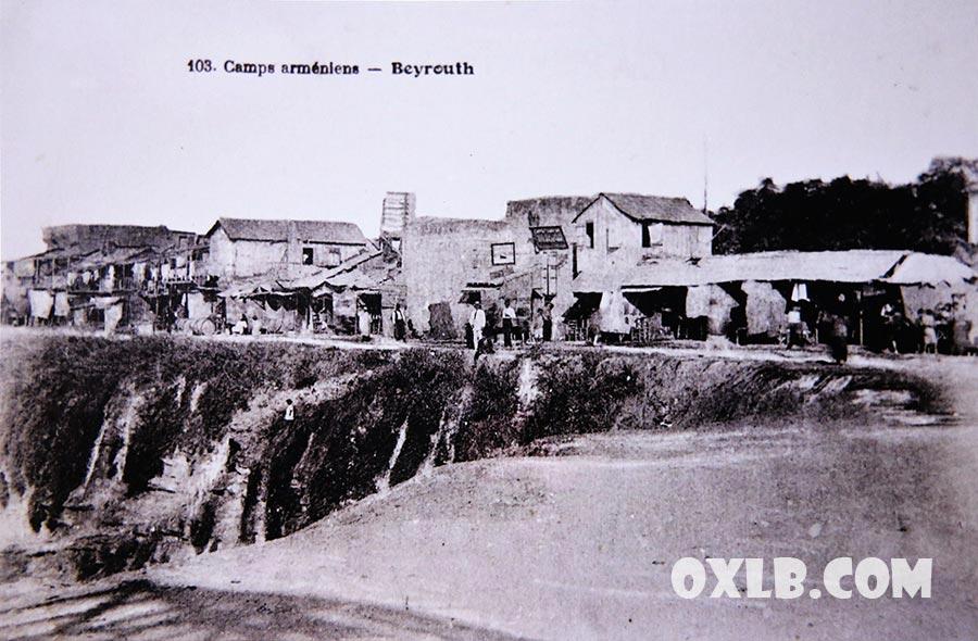 Armenians Camps Beirut 1920