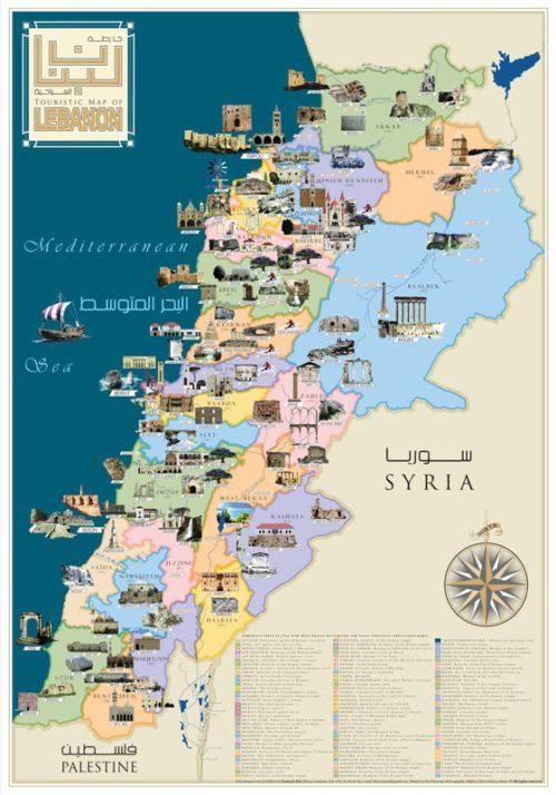 Lebanon touristic map