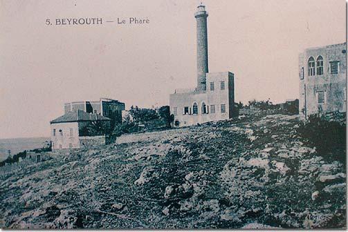 Beirut - Le Phare