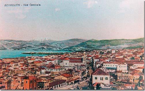 Beirut - Vue Centrale