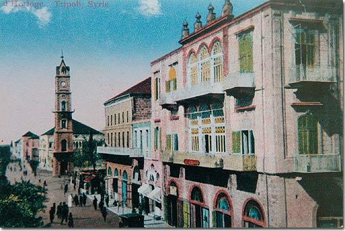 L'Horloge - Tripoli