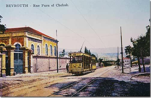 Beyrouth, Rue Furn El Chebak - 1920