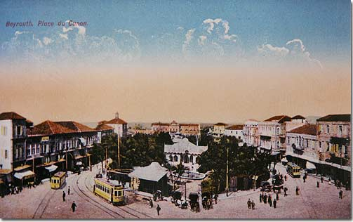 Beyrouth, Place du Canon - 1920