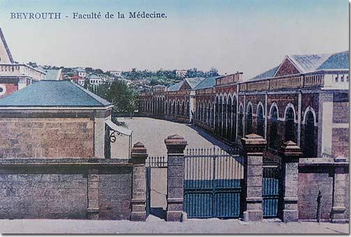 Beyrouth, Faculté de la Médecine - 1920