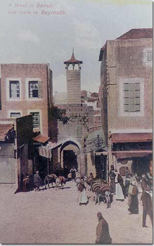 A Street in Beirut, Une Ruelle de Beyrouth - 1915