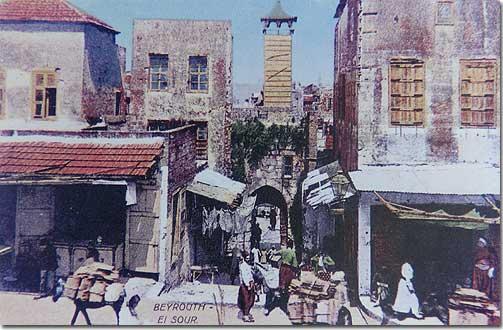 Beyrouth El Sour - 1920