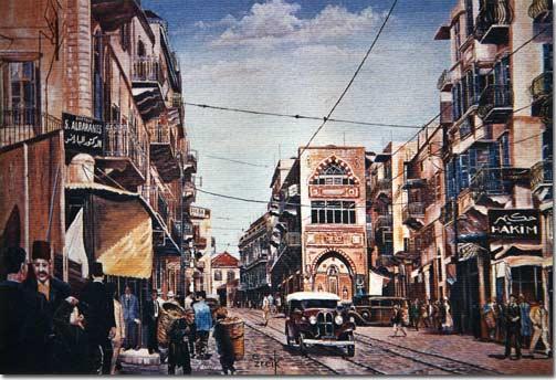 Beirut by artist Zreik - 1935