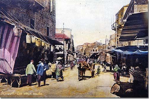 Les Vieux Souks de Beyrouth - 1920