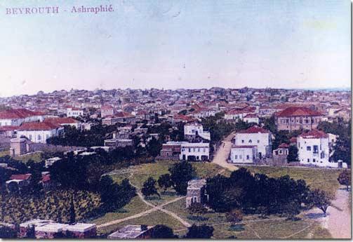 Beyrouth - Beirut - Ashrafieh Achrafié 1920
