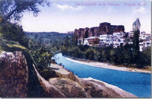 La Citadelle et le Fleuve - Tripoli, Liban, Syrie