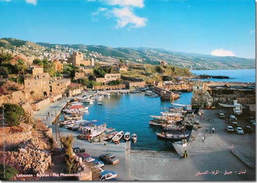 Byblos - The Phoenician Port - Harbor