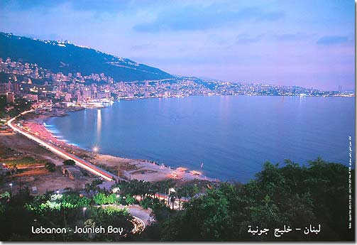 Jounieh Bay by Night