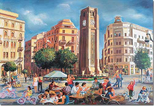 Beirut Lebanon - Parliament Square by R. Petrosyan
