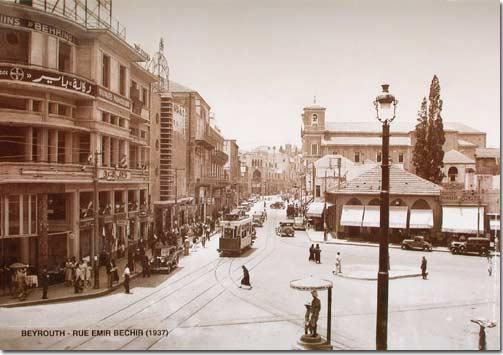 Beirut - Emir Bechir Road (1937) - Lebanese poster in Sepia