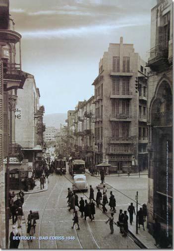 Beirut - Bab Edriss (1948) Lebanese poster in Sepia