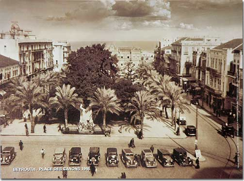 Beyrouth - Place des Canons, 1946 - Lebanese poster in Sepia