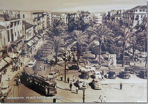 Beyrouth - Place des Canons, 1952 - Lebanese poster in Sepia
