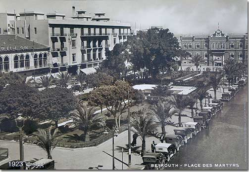 Beyrouth - Place des Martyrs, 1923 - Lebanese poster in Sepia