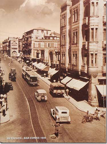 Beyrouth Bab Edriss 1949 - Lebanese poster in Sepia