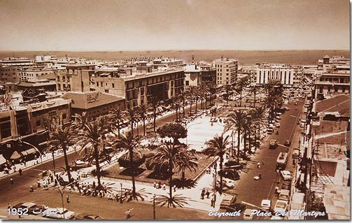Beyrouth Place des Martyrs 1952, old photos Lebanon rare photography - Lebanese poster in Sepia