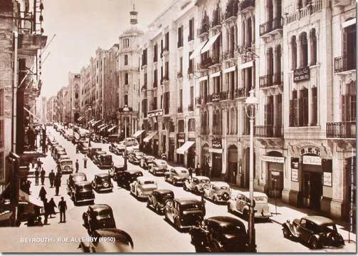 Beirut - Allenby Street (1950) - Lebanese poster in Sepia