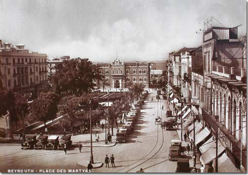 Beirut - Martyr's Square - Lebanese poster in Sepia
