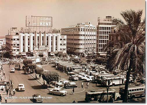 Beirut - Martyr's Square (1969) - Lebanese poster in Sepia