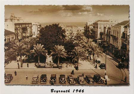 Beirut 1946 Martyrs' square
