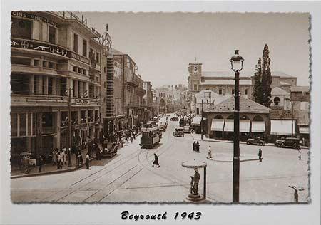 Beirut 1943 Emir Bachir street