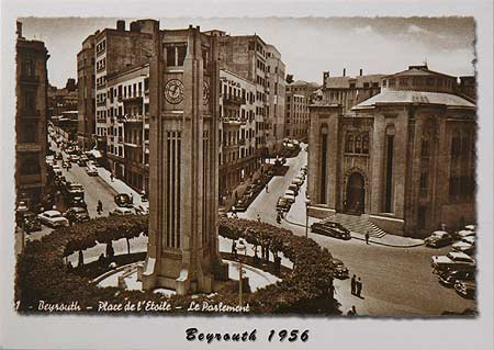 Beirut 1956 Parliament square