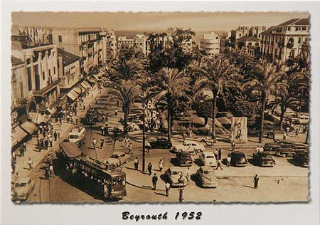 Beirut 1952 Martyrs' square