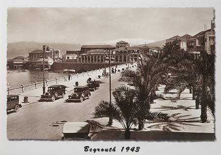 Beirut 1943 Avenue des Français