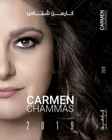 Carmen Chammas Horoscope book 2019