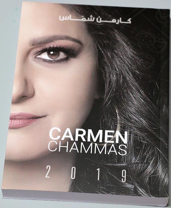 Carmen shammas book