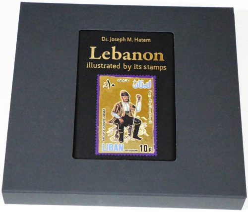 Lebanon stamps book