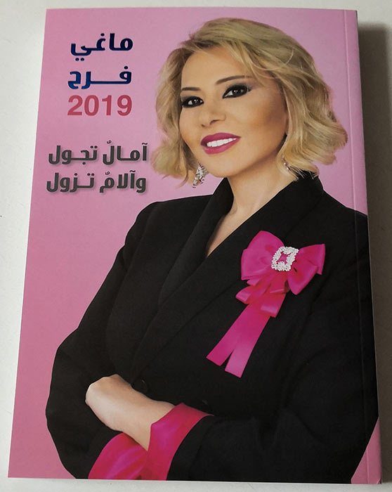 Maguy Farah Book 2019