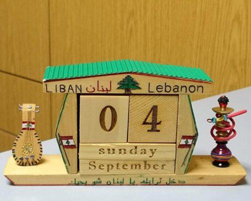 Perpetual souvenir calendar